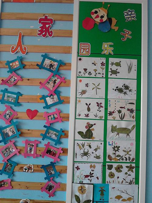 糖果系列幼儿园主题墙小班